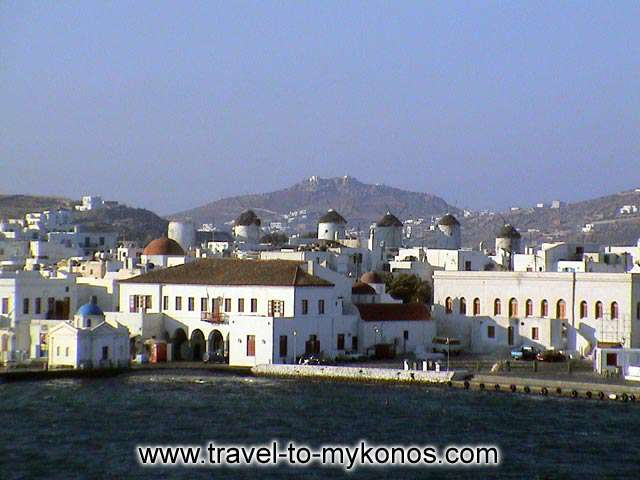 MYKONOS TOWN HALL - The town hall of Mykonos.