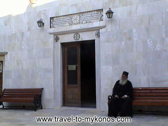 MONI TOURLIANIS - The entrance of the monastery of Panagia Tourliani. It is founded at Ano Mera village.