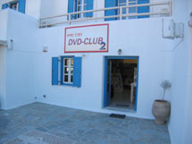 SUPER DVD  DVD CLUB IN  MYKONOS (CHORA)