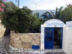 HOTEL MATINA  HOTELS IN  MYKONOS (HORA)