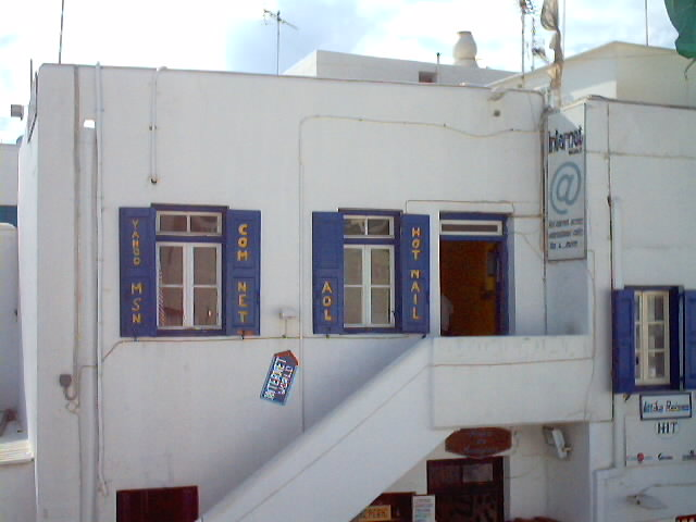 PLAKA INTERNET WORLD IN  MYKONOS (CHORA)