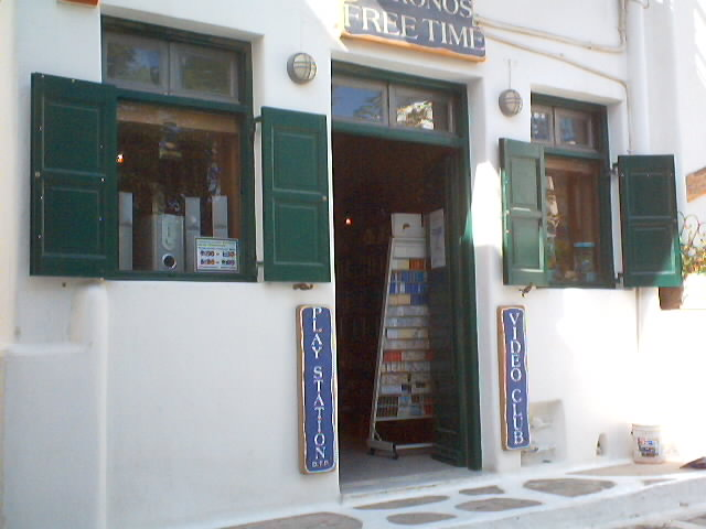FREE TIME  VIDEO CLUBS IN  MYKONOS (CHORA)