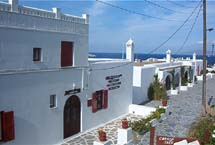 CARROP TREE HOTEL  HOTELS IN  Mykonos (Chora)