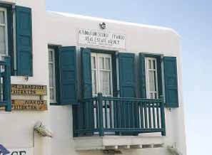 LEONARDOS PALEOLOGOS <BR> REAL ESTATE AGENCY IN  FABRIKA - MYKONOS TOWN